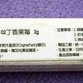 DSCI0016.JPG