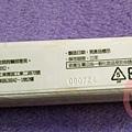 DSCI0017.JPG
