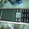 DSCI0713.JPG