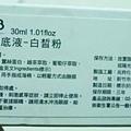 DSCI0725.JPG
