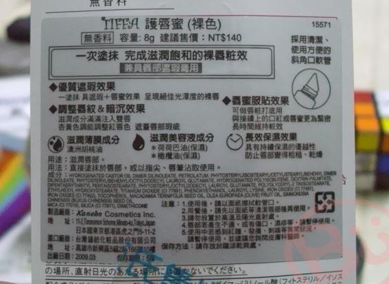 DSCI0739.JPG