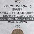 IMG_0984.JPG