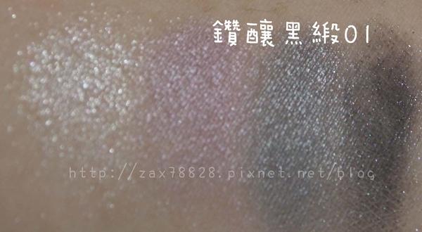 PC051282.JPG