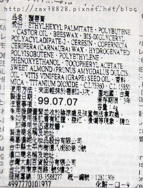 PC011232.JPG