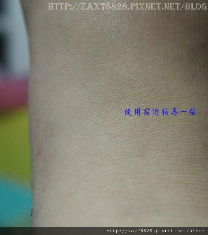 P3023151.JPG