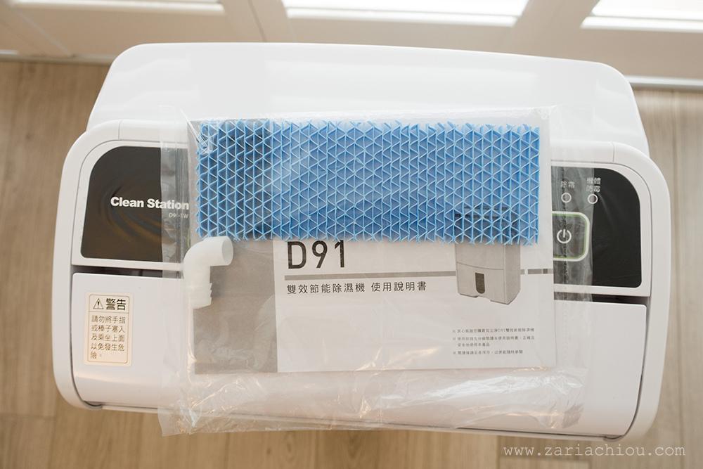DSC06932.jpg
