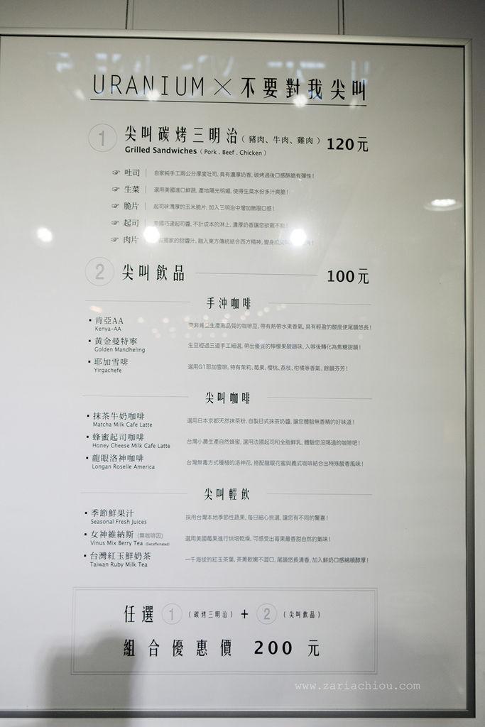 DSC09392.jpg
