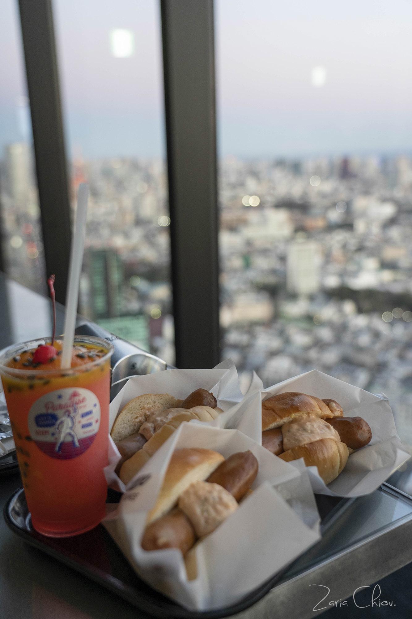 SHIBUYA SKY _Paradice Lounge