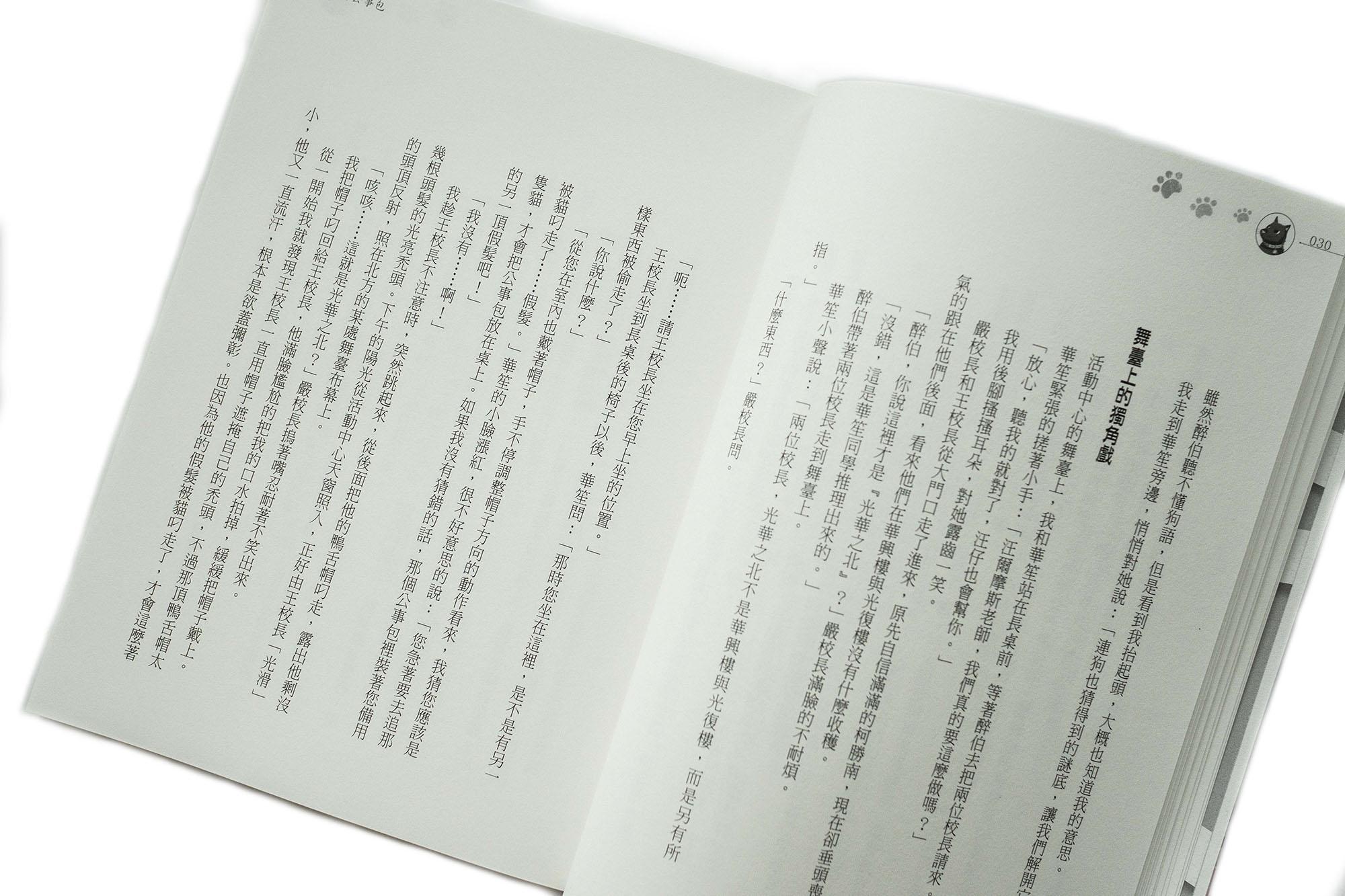 DSC00631.jpg