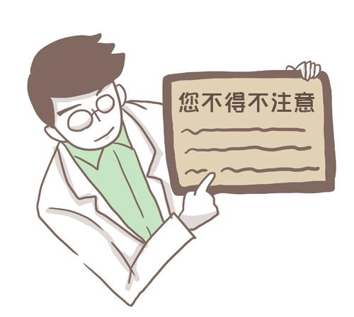 醫生2.jpg