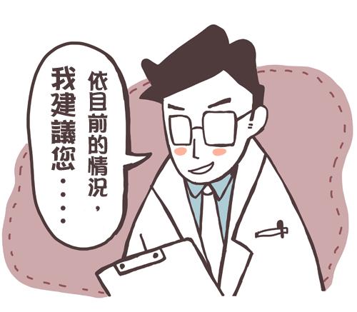 20110310醫生.jpg