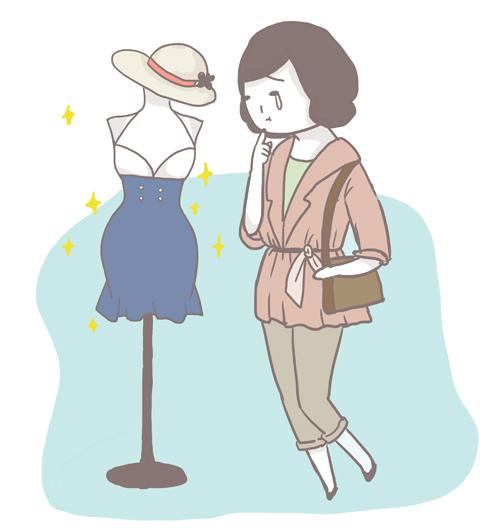 買衣服.jpg