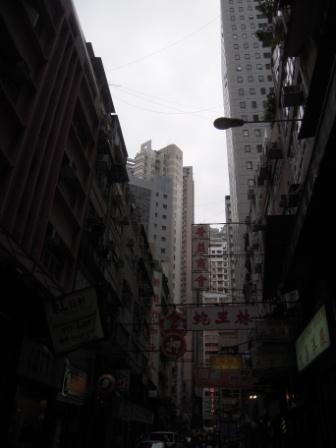 HK逛街02.JPG