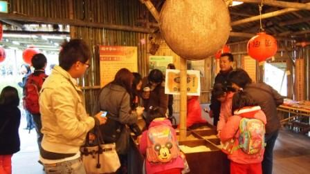 2011綠色博覽會42.JPG