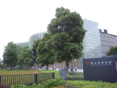 新國立美術館1.JPG