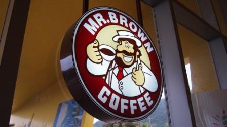伯朗咖啡外澳服務區03.JPG