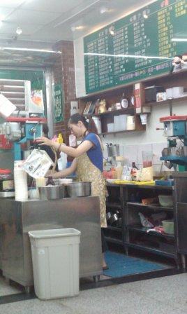 光華冰菓店8.jpg