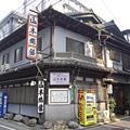 山本旅館01.JPG
