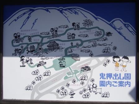 鬼押出公園 01.JPG