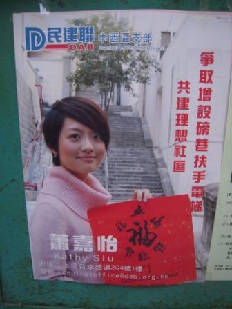 HK逛街34.JPG