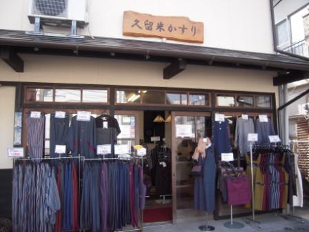 金麟湖上的商店街01.JPG