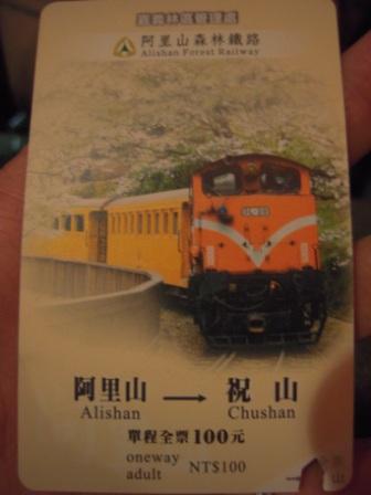 百年日出02.JPG