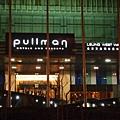 Beijing Pullman 23.JPG