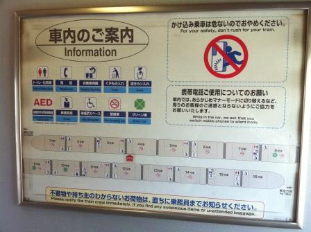 東海道新幹線0102.JPG