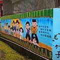 竹東軟橋0117.JPG