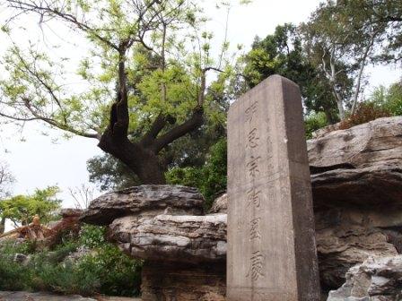 景山公園08.JPG