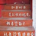 煙袋斜街06.JPG