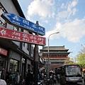 煙袋斜街10.JPG