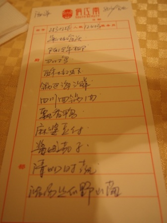 俏江南10.JPG