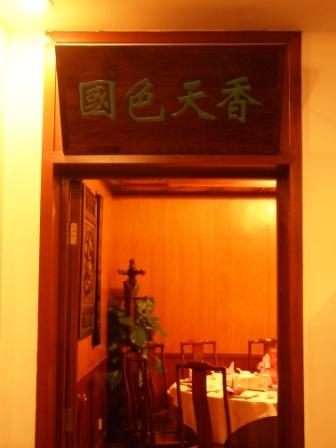 花家怡園09.JPG