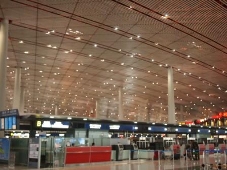北京首都國際機場03.JPG