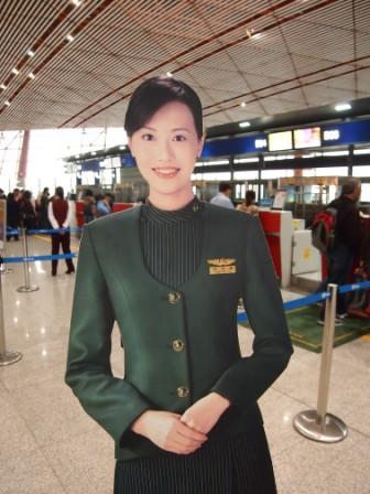 北京首都國際機場05.JPG