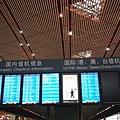 北京首都國際機場07.JPG