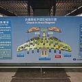 北京首都國際機場08.JPG