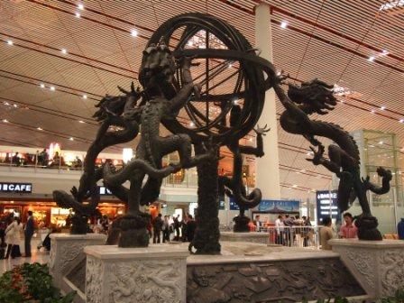 北京首都國際機場10.JPG