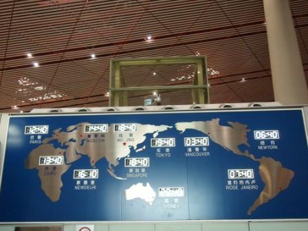 北京首都國際機場12.JPG