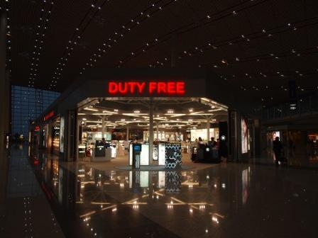 北京首都國際機場25.JPG