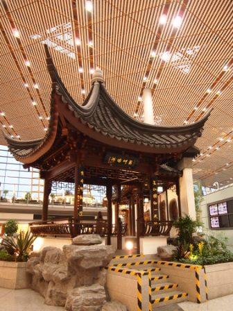 北京首都國際機場29.JPG