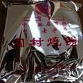 周村的燒餅03.JPG