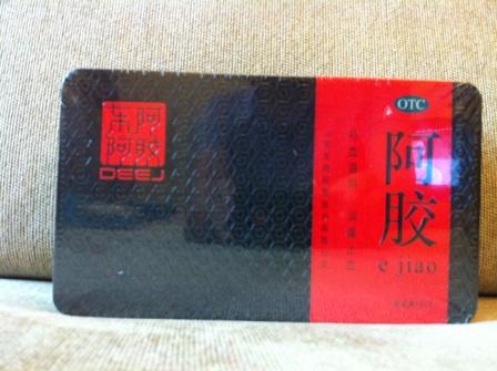 周村的燒餅08.JPG