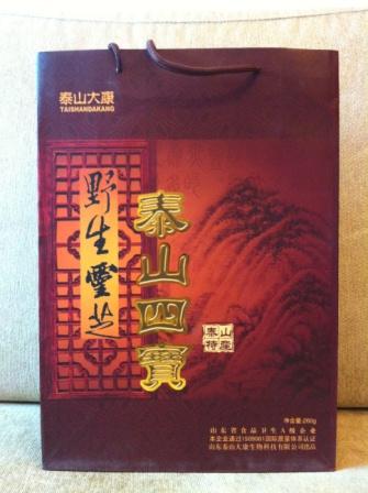 周村的燒餅09.JPG