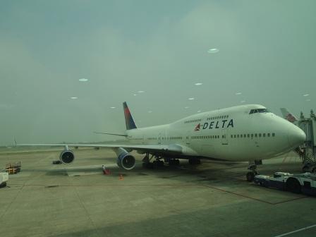 Delta Airline01.JPG