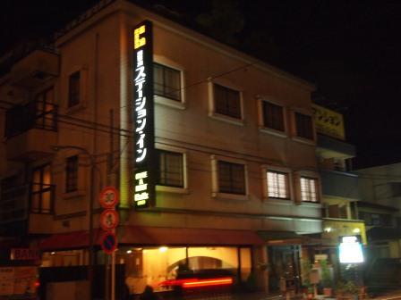 Kawaguchiko Station Inn02.JPG