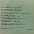 龜山島02.JPG