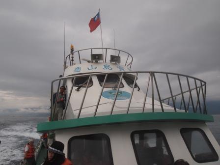 龜山島13.JPG