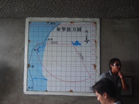 龜山島登島08.JPG